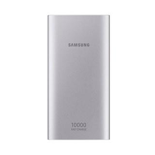 Bateria Samsung Externa Carga Rápida 10.000mah Usb Tipo C Prata