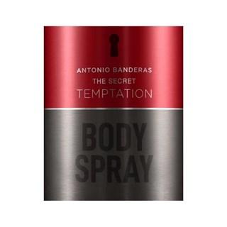 Body Spray Antonio Banderas The Secret Temptation Masculino
