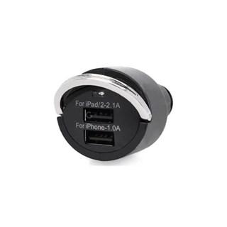 Carregador Veicular Loft Usb Para Iphone-Ipad