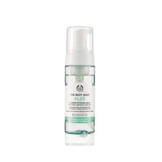 Espuma de Limpeza Facial The Body Shop Calmante Aloe Vera 150ml
