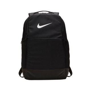 Mochila Nike Brasilia BA5954-010