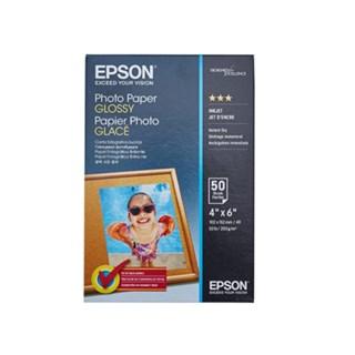 Papel Fotográfico Epson p/ Jato de Tinta 10x15cm 50 Fls Glossy 200g/m²