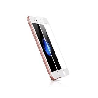 Película Vidro Loft 4D Iphone 7-8 Plus