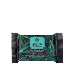 Sabonete Facial em Barra The Body Shop Carvão do Himalaia 100g